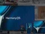 Huawei презентовал свою ОС для смартфонов и других гаджетов