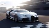 Bugatti Chiron Super Sport – новый лимитированный гиперкар